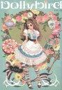 Dollybird(vol.14)