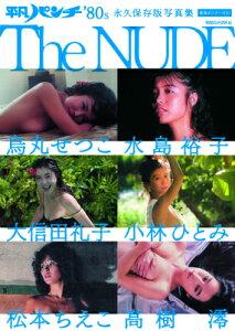 The NUDE [ 上野実 ]