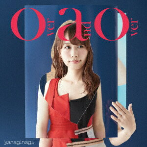 over and over (初回限定盤 CD+DVD) (TVアニメ「Just Because!」OP)画像