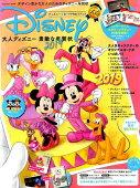 大人ディズニー素敵な年賀状(2019)