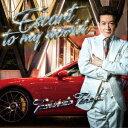 Escort to my world (初回限定盤 CD+DVD) [ 田原俊彦 ] - 楽天ブックス