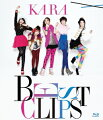 KARA BEST CLIPS【Blu-ray】