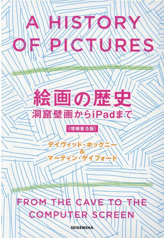 本・雑誌・コミック, その他  iPad