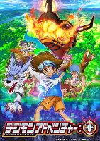 デジモンアドベンチャー: DVD BOX 3