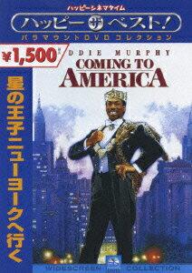 ハッピー・ザ・ベスト!::星の王子ニューヨークへ行く