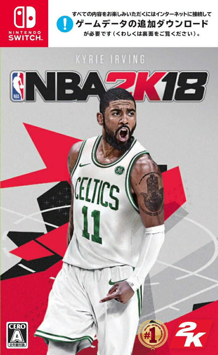 NBA 2K18 Nintendo Switch版