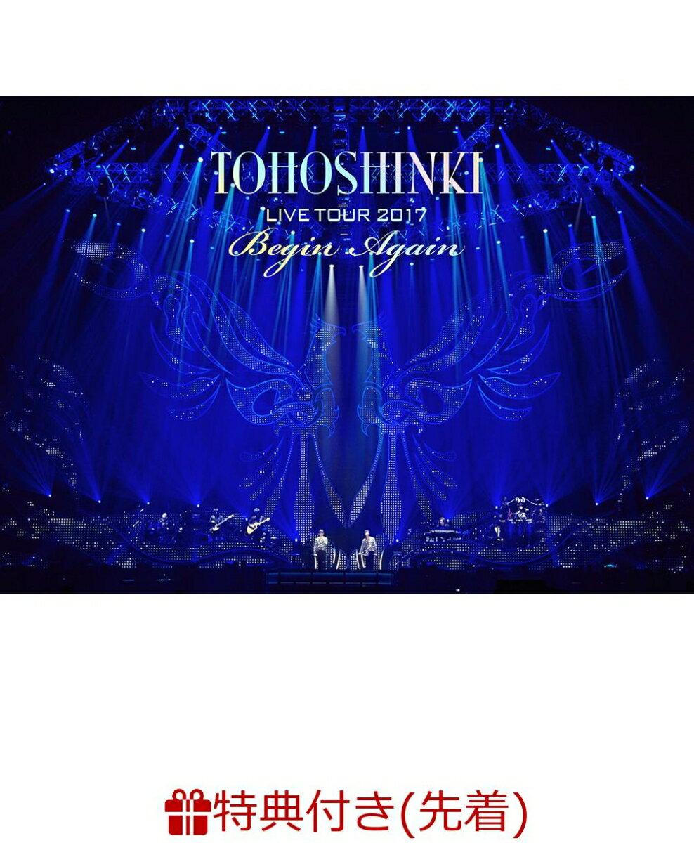【先着特典】東方神起 LIVE TOUR 2017 〜Begin Again〜 DVD3枚組(スマプラ対応)(初回生産限定)(ICカードステッカー付き)