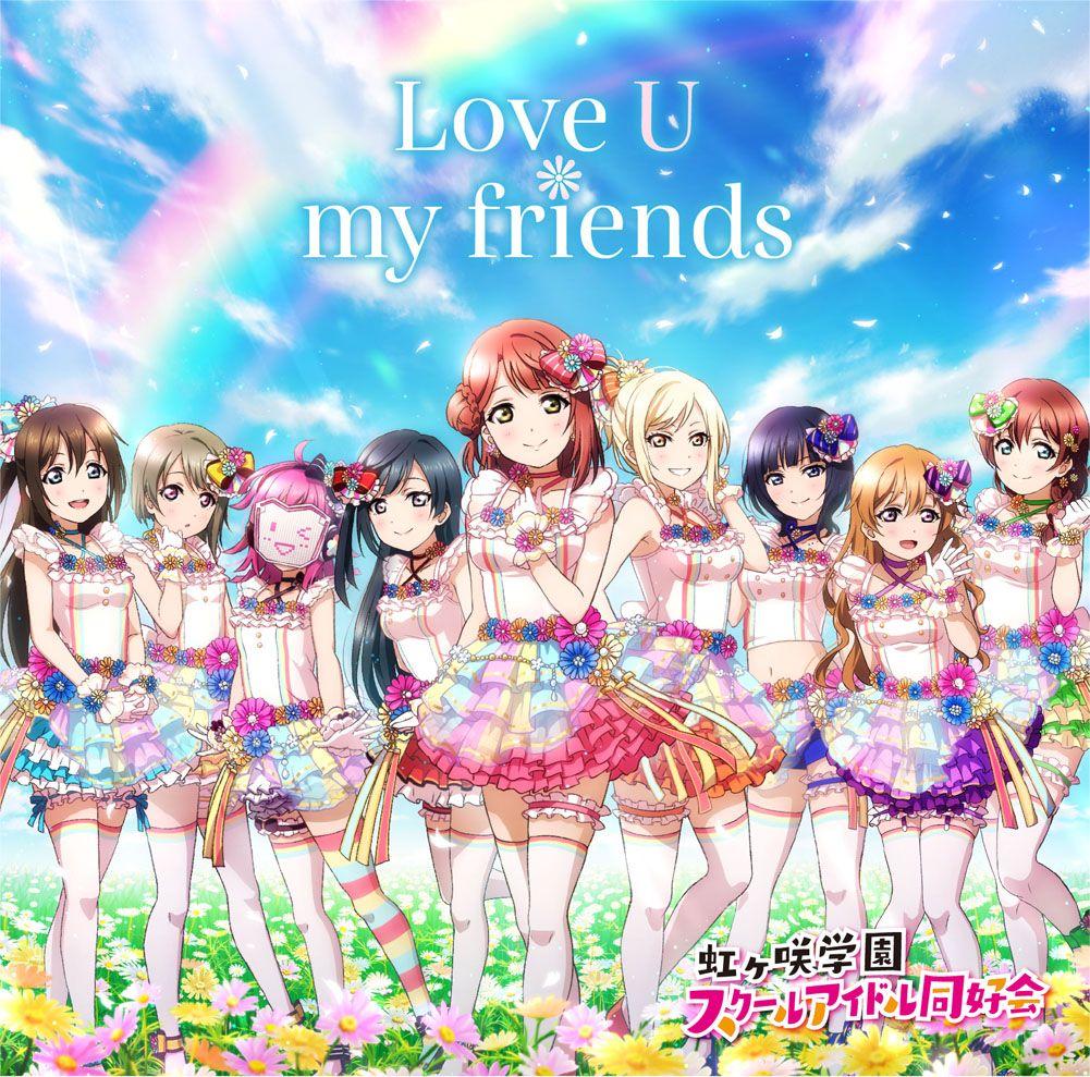 ゲームミュージック, その他 Love U my friends