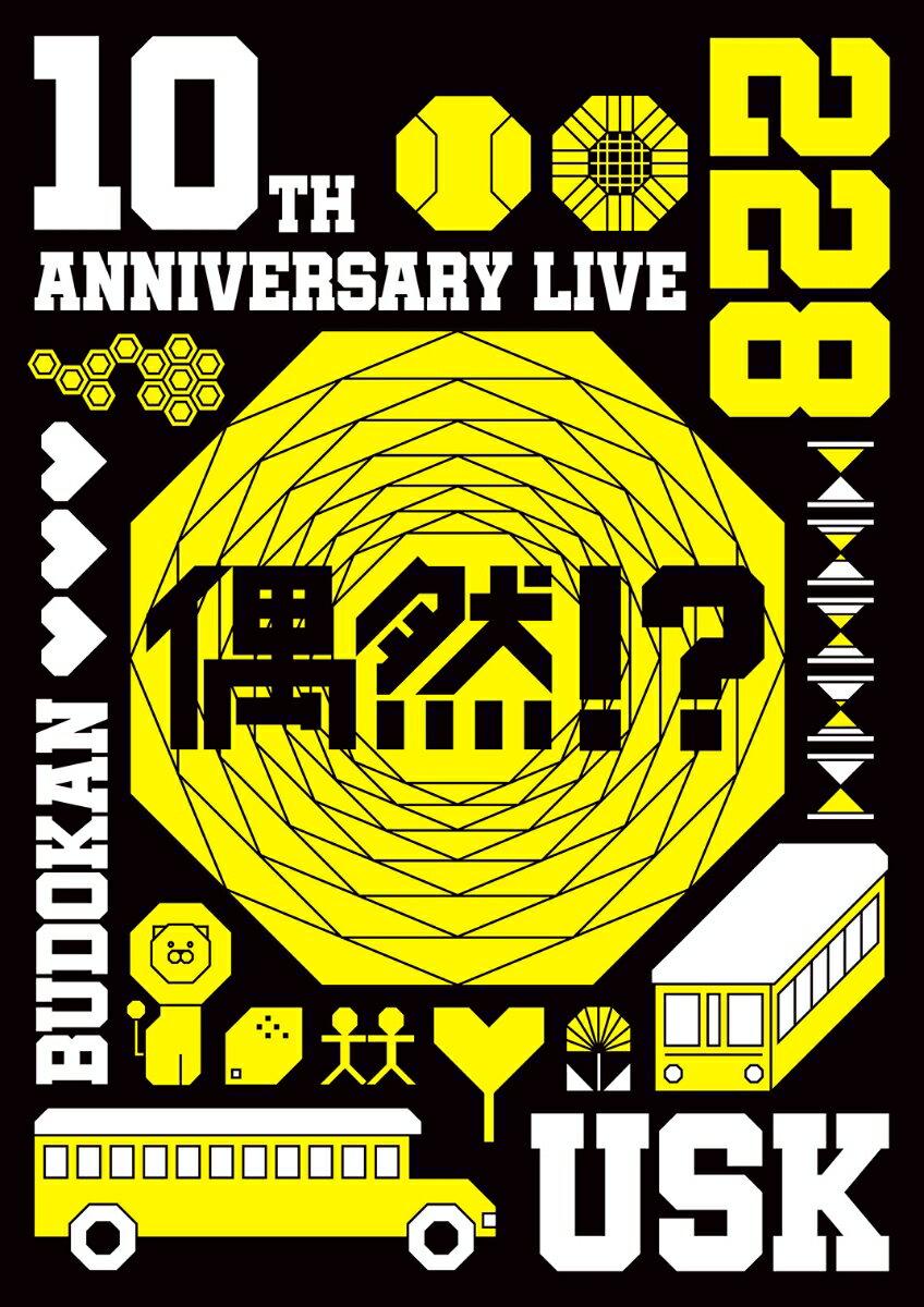 10th Anniversary Live – 偶然?!-