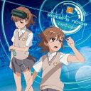 【送料無料】TVアニメ「とある科学の超電磁砲S」オープニングテーマ::sister's noise(初回限定...
