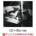 【楽天ブックス限定先着特典】30th ANNIVERSARY ORIGINAL ALBUM「タイトル未定」(初回限定LIVE映像「ALL SINGLE LIVE」盤 CD+Blu-ray) (レコード型コースター) [ 福山雅治 ]・・・