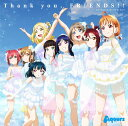 『ラブライブ!サンシャイン!! Aqours 4th LoveLive! 〜Sailing to the Sunshine〜』テーマソング「Thank you, FRIENDS!!」 [ Aqours ]