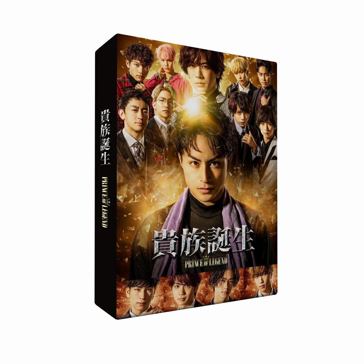 ドラマ「貴族誕生ーPRINCE OF LEGEND-」【Blu-ray】