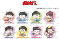 おそ松さん メタルチャームコレクション おやつバージョン 全8種入りコンプリートセット (大人買いセット)