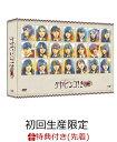 【先着特典】全力!欅坂46バラエティー KEYABINGO!2 DVD-BOX(初回生産限定)(A4クリアファイル付き) [ 欅坂46 ] - 楽天ブックス