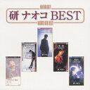 Anthology::研ナオコ BEST [ 研ナオコ ]