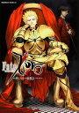 Fate/Zero(6) (カドカワコミックスA) [ 真じろう ]