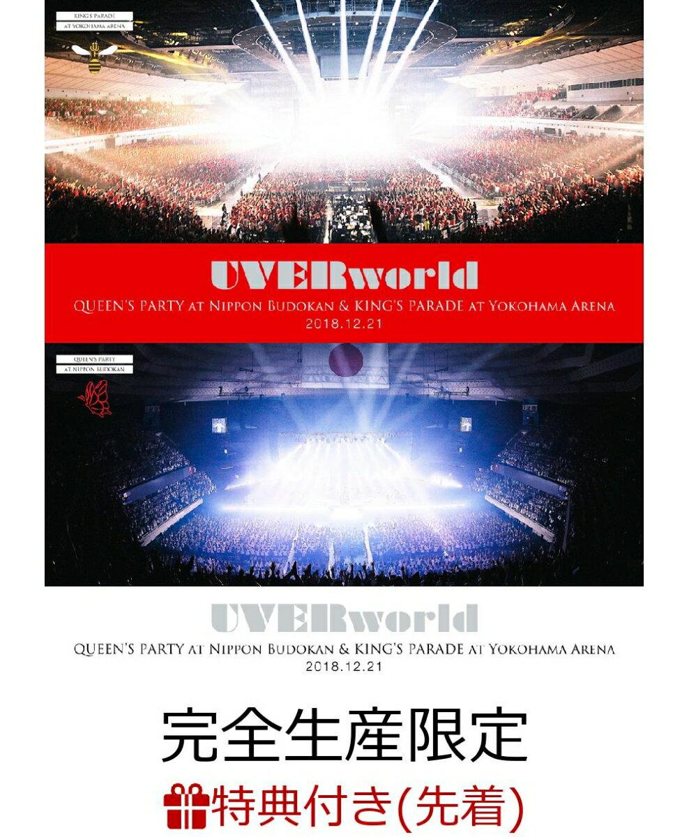 【先着特典】UVERworld 2018.12.21 Complete Package - QUEEN