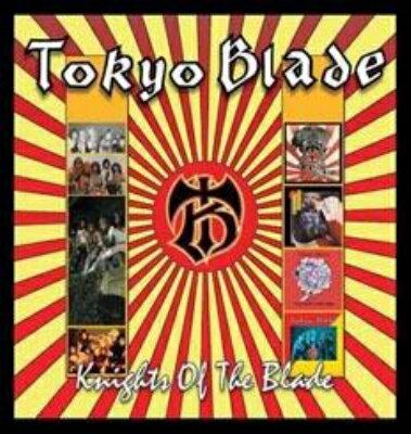 【輸入盤】Knights Of The Blade (4CD)画像