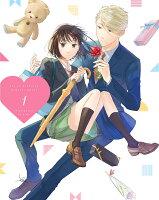 恋と呼ぶには気持ち悪い Vol.1【Blu-ray】