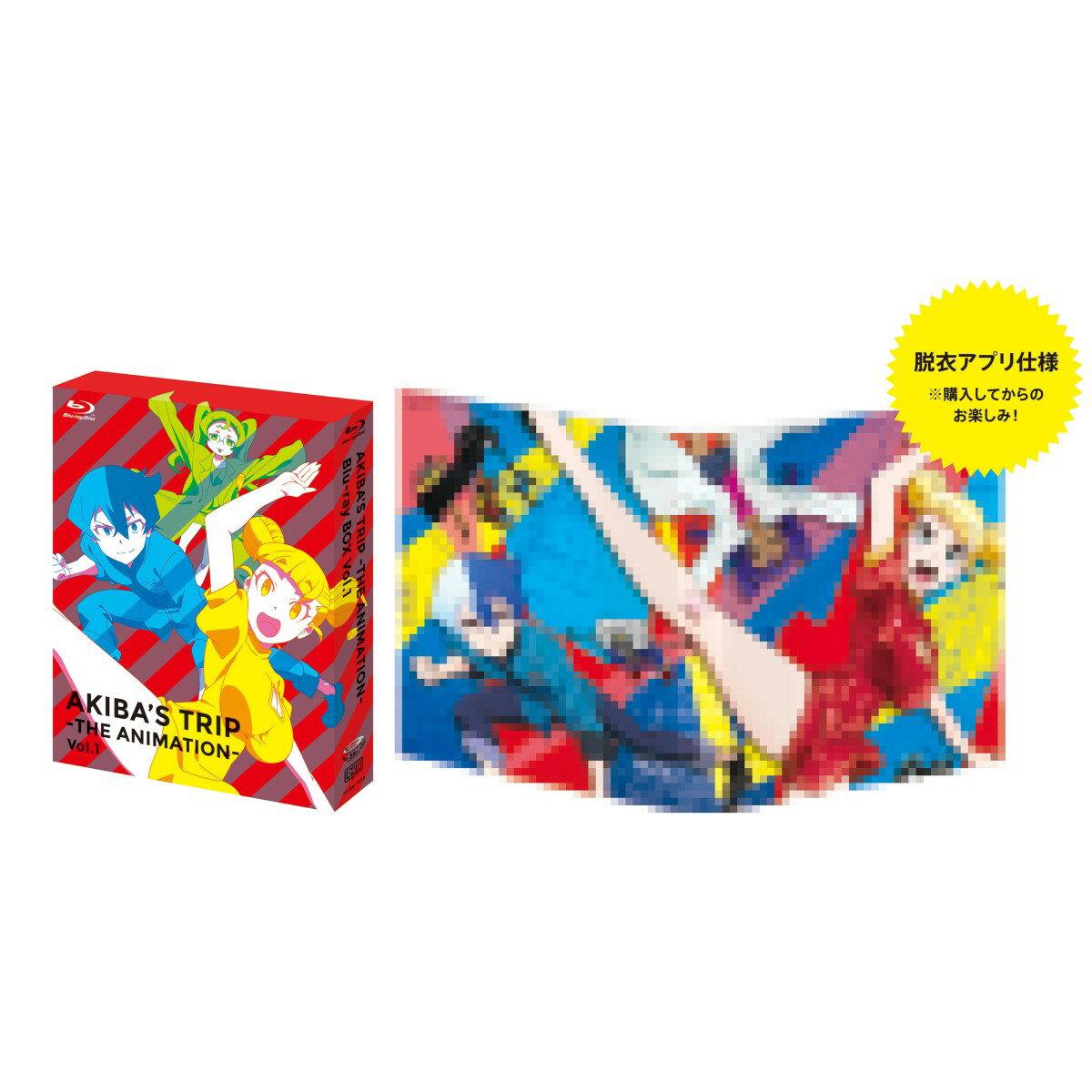 「AKIBA'S TRIP -THE ANIMATION-」Blu-rayボックス Vol.1【Blu-ray】画像