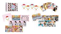全力!日向坂46バラエティー HINABINGO!2 Blu-ray BOX【Blu-ray】
