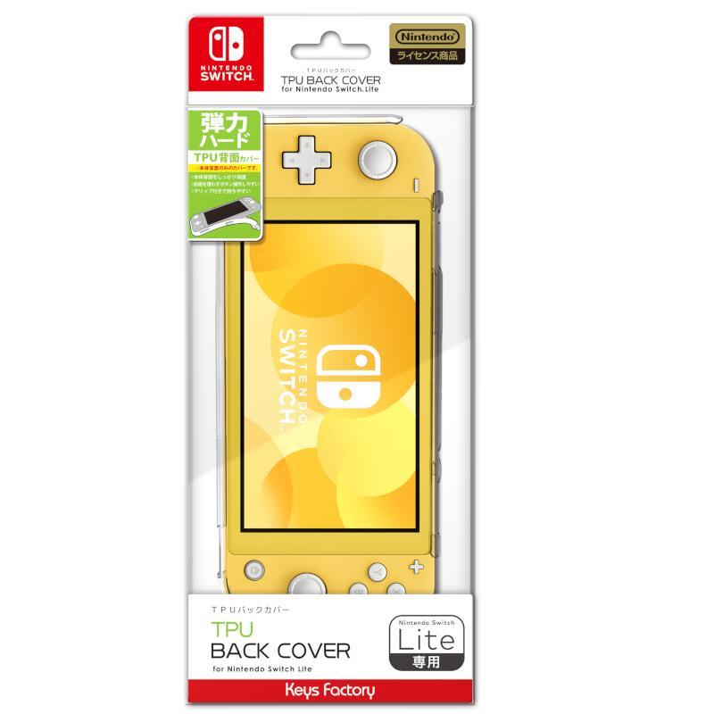 Nintendo Switch, 周辺機器 TPU BACK COVER for Nintendo Switch Lite