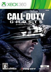 【送料無料】コール オブ デューティ ゴースト [字幕版] Xbox360版