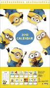 ミニオン カレンダー