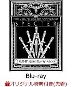 【楽天ブックス限定先着特典】TRUMP series Blu-ray Revival Patch × TRUMP series 10th ANNIVERSARY「SPECTER」【Blu-ray】(クリアステッカー)