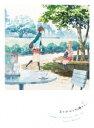 あさがおと加瀬さん。 Flower Edition【Blu-...