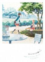 「あさがおと加瀬さん。」 Flower Edition【Blu-ray】