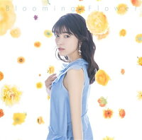 Blooming Flower (初回限定盤 CD+DVD)