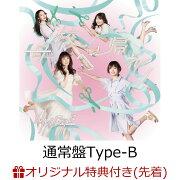 【楽天ブックス限定先着特典】母校へ帰れ! (通常盤Type-B CD+DVD) (生写真付き)