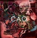 CAO [ アルカラ ]