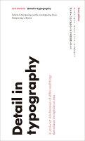 9784909718020 1 3 - 2021年タイポグラフィの勉強に役立つ書籍・本まとめ
