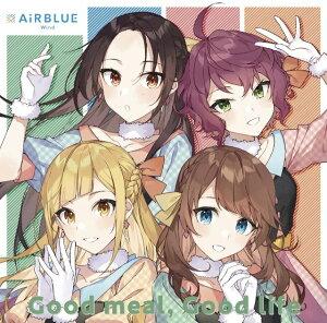 【楽天ブックス限定先着特典】CUE! Team Single 03「Good meal, Good life」 (L判ブロマイド【絵柄:夜峰美晴】付き)