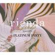 rienda girls presents PLATINUM PARTY