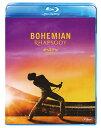 ボヘミアン・ラプソディ【Blu-ray】 [ ラミ・マレック