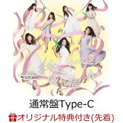 【楽天ブックス限定先着特典】母校へ帰れ! (通常盤Type-C CD+DVD) (生写真付き)