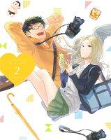 恋と呼ぶには気持ち悪い Vol.2【Blu-ray】