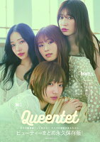 Queentet Beauty Book