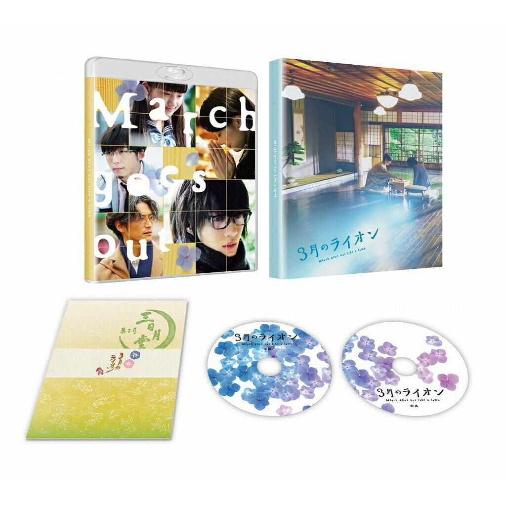 3月のライオン[後編] Blu-ray 豪華版(Blu-ray1枚+DVD1枚)【Blu-ray】画像