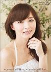 伊藤綾子 フォトエッセイ 『 みんなの知ってる伊藤さん、みんなの知らない綾子さん。 』 伊藤綾子1st PHOTO & ESSAY