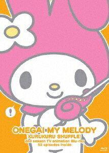 TVアニメ2ndシーズン『おねがいマイメロディ くるくるシャッフル!』ぶる〜れい【Blu-ray】画像