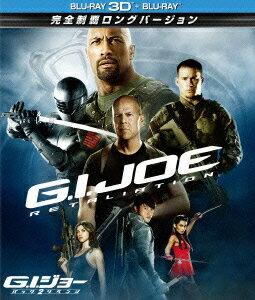 G.I.ジョー バック2リベンジ 完全制覇ロングバージョン 3D&2Dブルーレイセット(2枚組)【初回生産限定】【Blu-ray】画像