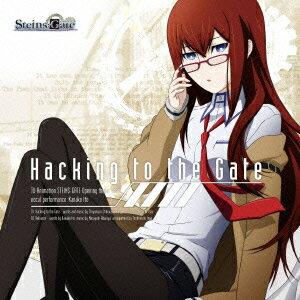 【送料無料】TVアニメ「STEINS;GATE」オープニングテーマ::Hacking to the Gate(初回限定CD+D...