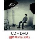 【先着特典】Note (CD+DVD)(ギターピック 2種ランダム) [ 錦戸亮 ]