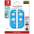 Joy-Con TPU COVER for Nintendo Switch ブルーの画像