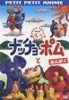 NHKプチプチ・アニメ ナッチョとポム おんがく